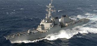 США вслед за Россией увеличивают число кораблей у берегов Сирии