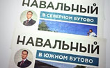 Власти по наводке Левичева распилили дверь квартиры ради наклеек за Навального