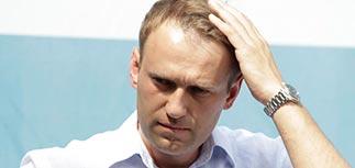 Эксперты оценили вероятность снятия Навального с выборов