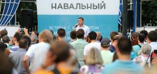 Судьба кандидата в мэры Навального решится за неделю