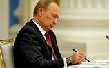 Путин подписал закон о реформе РАН. Глава Академии призвал к спокойствию