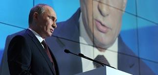 Путин видит себя президентом до 2024 года и не исключает амнистии для оппозиции