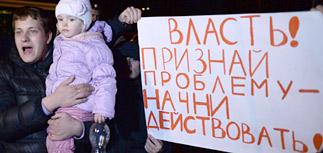 """""""Власть, признай проблему - начни действовать!"""": в Бирюлево новый народный сход"""