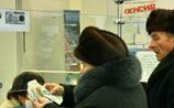 Навальный и Гудков предложили способы спасения пенсии от обнуления государством