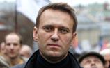 Братьям Навальным предъявлено окончательное обвинение по делу Yves Rocher