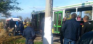 Теракт в Волгограде: ВИДЕО взрыва и фото смертницы