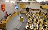 Референдума не будет: Госдума примет закон о пенсионной реформе самостоятельно