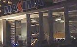 Четверо погибли в Риге из-за обвала супермаркета. Люди проигнорировали звуки сирены