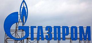 """""""Газпром"""" готов на компромисс, несмотря на долги Украины за газ"""