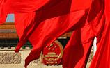 Китай заживет по-новому: без трудовых лагерей и с многодетными семьями