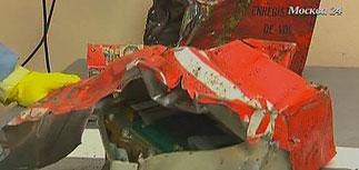 Cамописцы разбившегося в Казани Boeing указали на ошибку пилотов