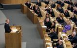 Госдума приняла закон о досудебной блокировке сайтов за призывы к массовым беспорядкам