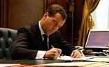 Медведев велел унифицировать систему оплаты в общежитиях вузов
