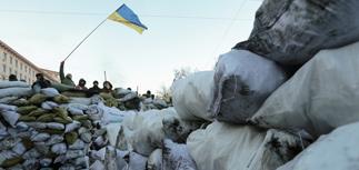 Майдан не принял условия амнистии для демонстрантов