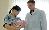 В 2013 году впервые больше россиян родились, чем умерли. Но эксперты пессимистичны