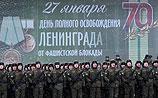 Петербург отмечает День снятия блокады. Праздник омрачили несколько скандалов