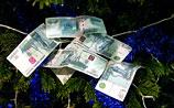 Что изменится для россиян и мигрантов в наступившем году: цены, тарифы, прогнозы