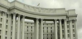 МИД Украины предупредил о провокации: готовится минирование газопровода