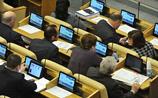 """По всем фронтам: депутаты решили проверить """"Дождь"""" на льготы от спутниковых сетей"""