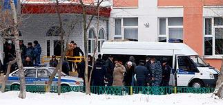 Десятиклассник, расстрелявший учителя и полицейского в московской школе, арестован