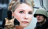 Украинская Рада приняла закон, позволяющий освободить Тимошенко