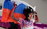 Елена Никитина завоевала бронзу в олимпийском турнире скелетонисток