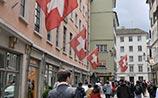Граждане Швейцарии на референдуме высказались за квоты для мигрантов из Евросоюза