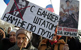 Жители Севастополя избрали нового мэра-россиянина во время митинга