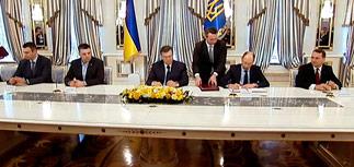Украине возвращают Конституцию 2004 года