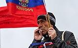 В Донецке участники пророссийского митинга блокировали железнодорожные пути