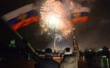 Москва, Севастополь  и Симферополь отметили салютом присоединение Крыма к России