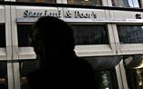 """S&P: присоединение Крыма понизило кредитный рейтинг России до """"негативного"""""""