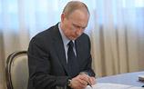 Россия признала Крым в качестве независимого государства