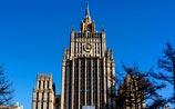 """МИД РФ ответил Канаде на санкции в отношении депутатов и чиновников РФ, а также банка """"Россия"""""""