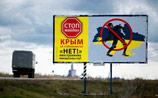 Референдум о присоединении Крыма к России привлек внимание спецслужб Украины