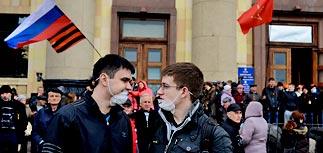 В Харькове провозглашена еще одна независимая народная республика