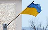 СМИ: на малой родине Януковича куда-то исчезли все сепаратисты, кроме одного