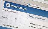 Дуров окончательно уходит из 'ВКонтакте'. Соцсеть переходит под контроль Сечина и Усманова