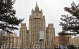 Москва требует от СБ ООН и ОБСЕ срочно рассмотреть ситуацию на юго-востоке Украины