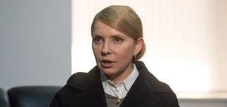 Тимошенко просит Конгресс США о военной поддержке Украины