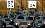 Япония пересмотрит законодательство ради участия в военных миссиях НАТО