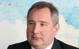 Рогозин пригрозил США отключением станций GPS в России в ответ на отказ от внедрения ГЛОНАСС