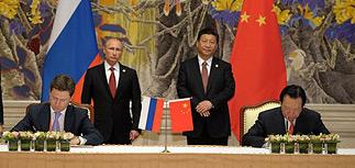 """""""Газпром"""" заключил 30-летний газовый контракт с Китаем"""