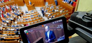 Верховная Рада Украины не поддержала идею проведения референдума 25 мая