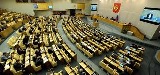 Госдума одобрила подвергшийся критике закон о штрафах за сокрытие двойного гражданства