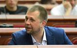 """В названной Киевом террористической """"Донецкой народной республике"""" выбран премьер - россиянин"""