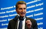Переговоры РФ, Украины и ЕС по газу закончились безуспешно. Ждут новых раундов