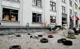 В ОБСЕ подтвердили версию сепаратистов: здание Луганской ОГА атаковали с воздуха