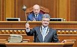 Порошенко обратился к востоку Украины на русском, обещал амнистию боевикам и мир