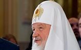 """Киев выступил против приезда патриарха Кирилла на Украину. """"Нонсенс"""", - ответили в РПЦ"""